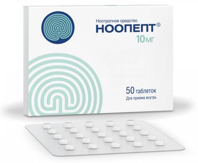 Список лекарств для улучшения памяти и мозгового кровообращения: ноотропные препараты, таблетки
