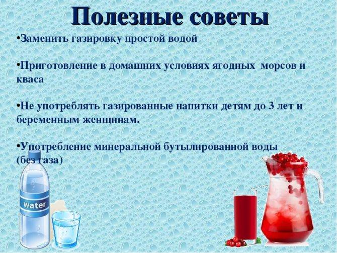 Сероводородная вода: польза и вред, как пить, можно ли из источника, а также есть ли противопоказания