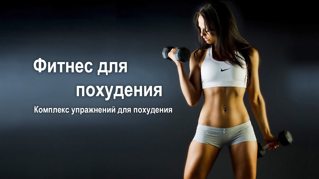 Мотивация к спорту: главные факторы для придания стимула