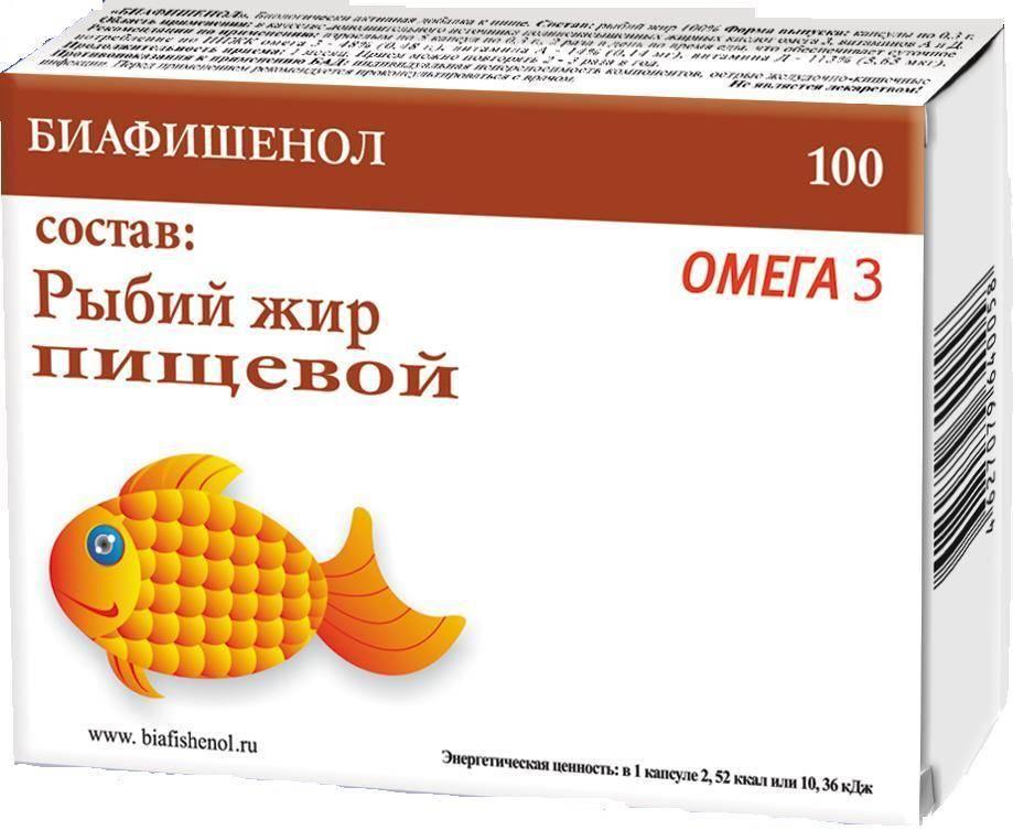 Рыбий жир в капсулах (польза и вред)