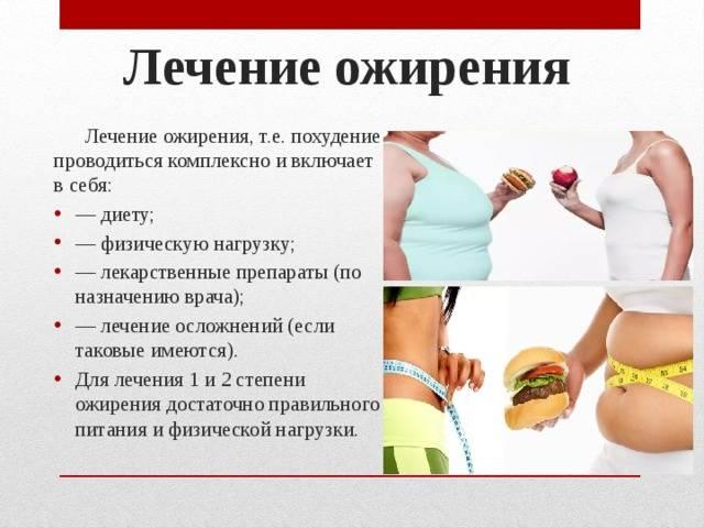 Вред быстрого похудения: почему нельзя экстренно худеть, как организовать быстрое без вреда для здоровья