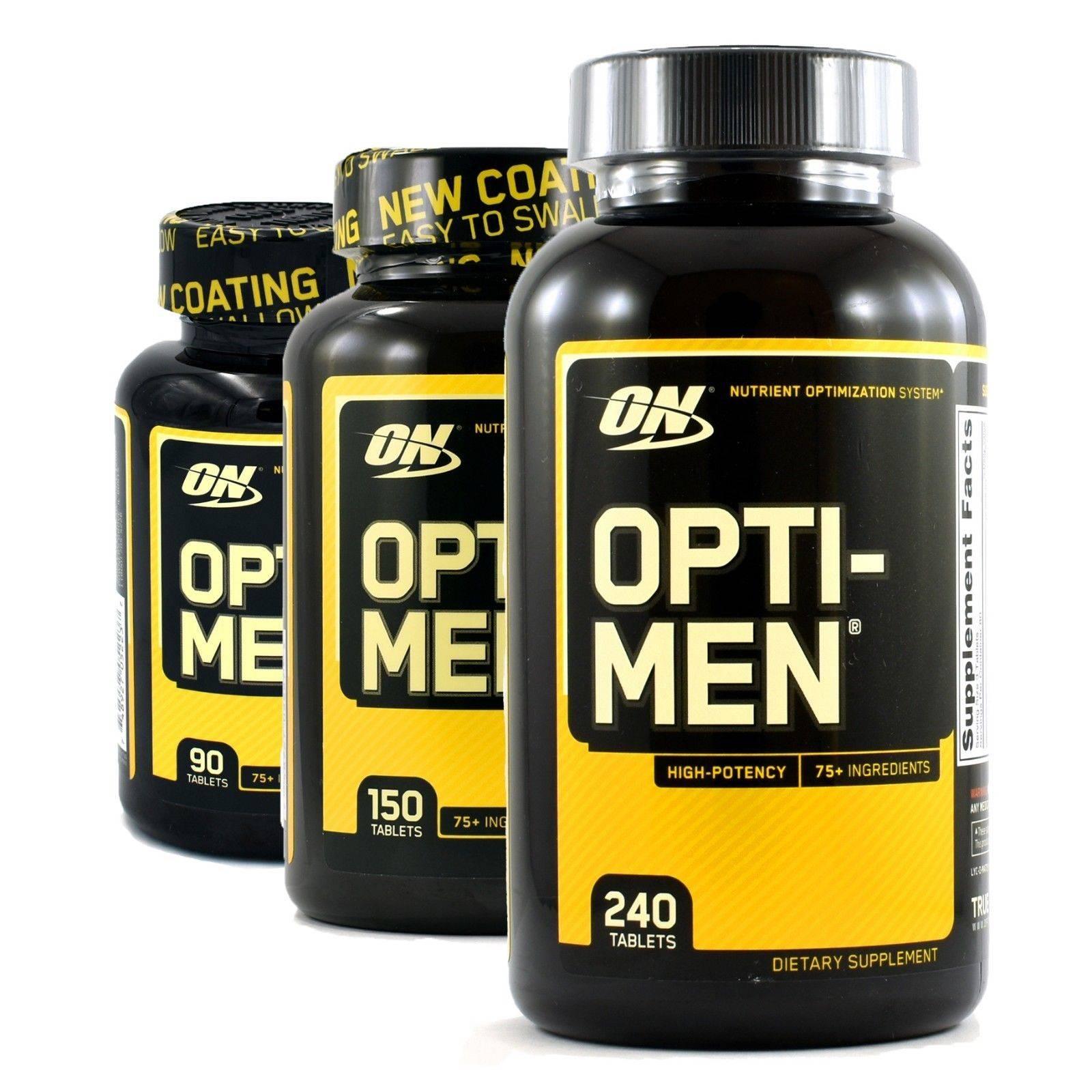 Витамины для роста мышц для мужчин: рейтинг лучших, состав, показания к применению и правила приема