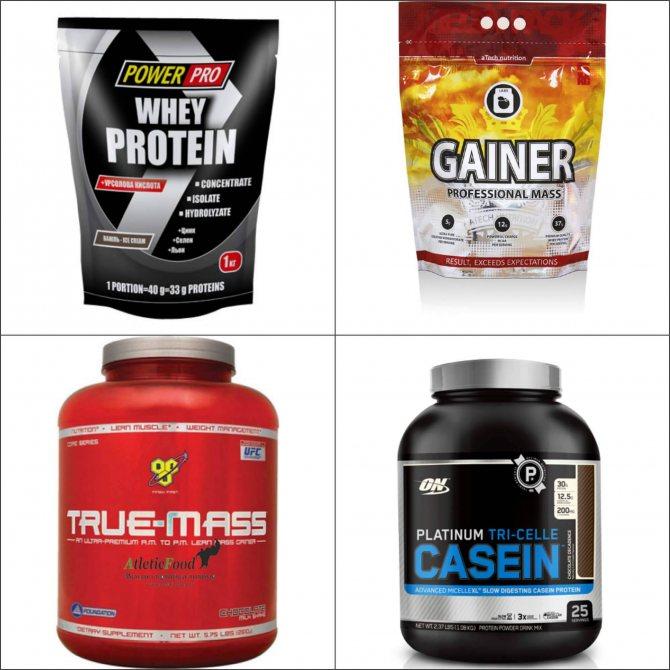 Как принимать казеиновый протеин правильно