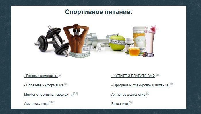 Zma спортивное питание: польза, побочные эффекты, как принимать