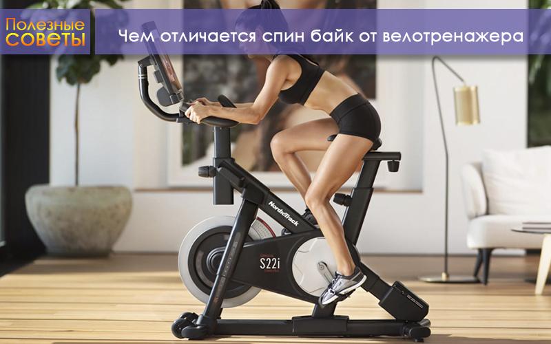 Сайкл-тренажер — 4 лучшие модели, чем он отличается от велотренажера, как его выбрать и правильно настроить?