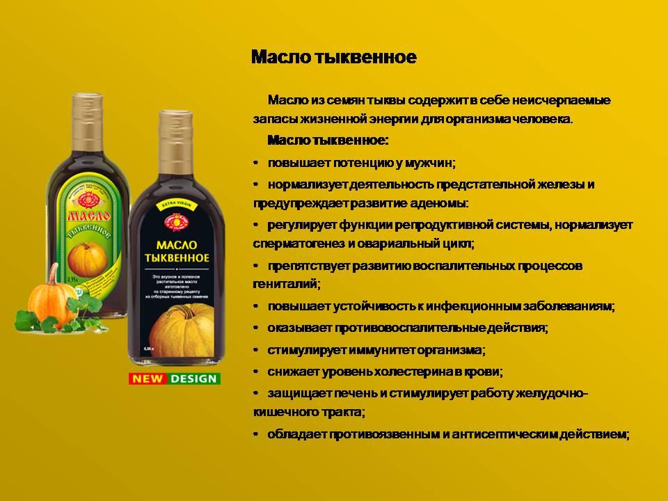 Разница между оливковым и подсолнечным маслом | в чем разница