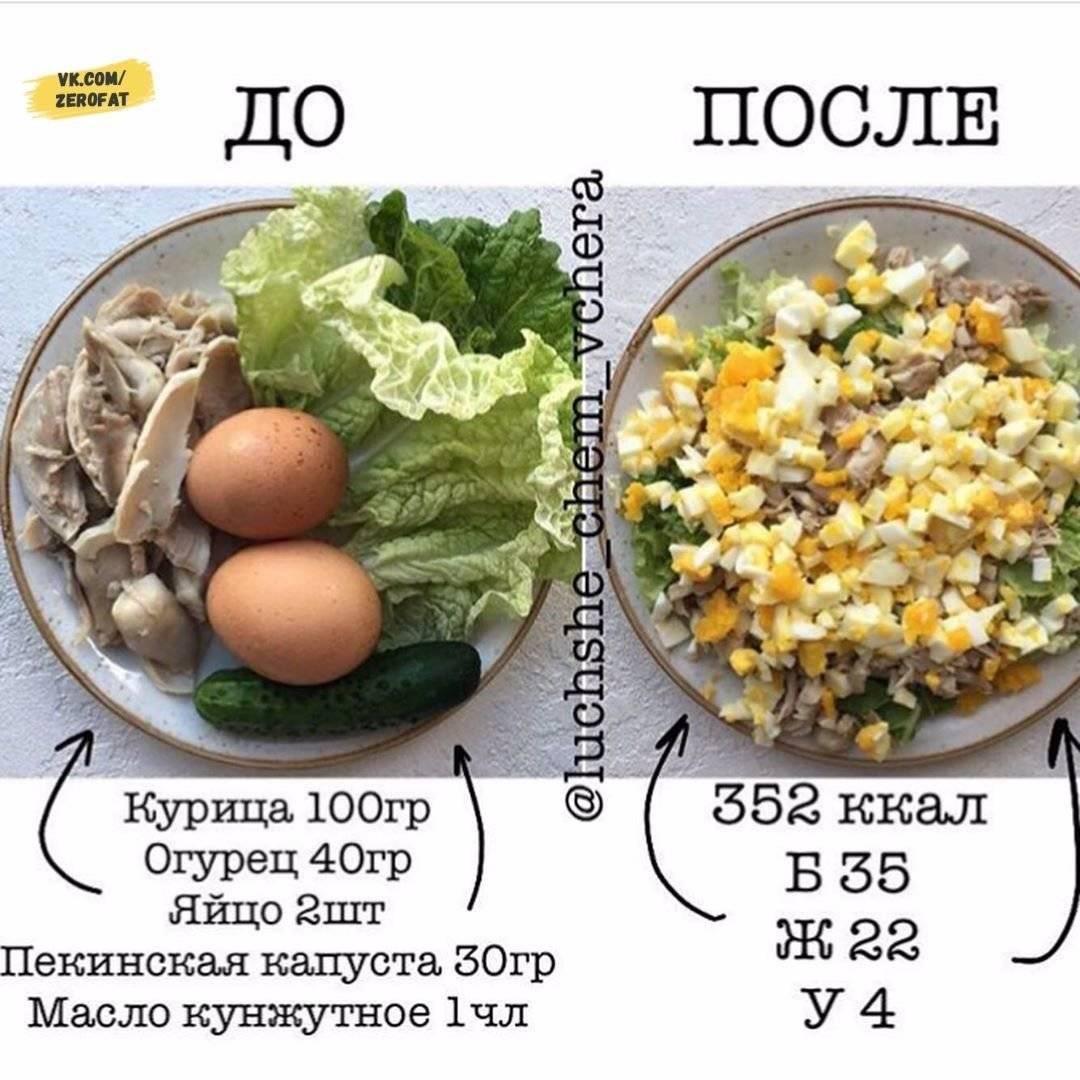 Рецепты простых блюд для сушки тела. рецепт блюда для сушки с морской капустой и рыбой
