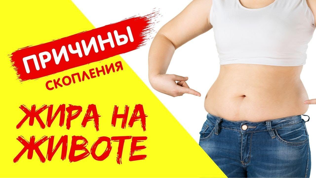 Психология похудения: 7 психологических трюков, 15 советов
