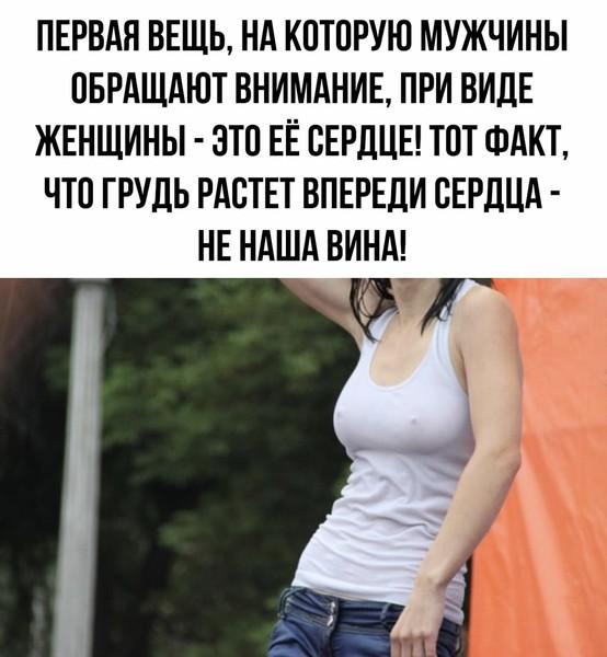 На что женщина обращает внимание в мужчине