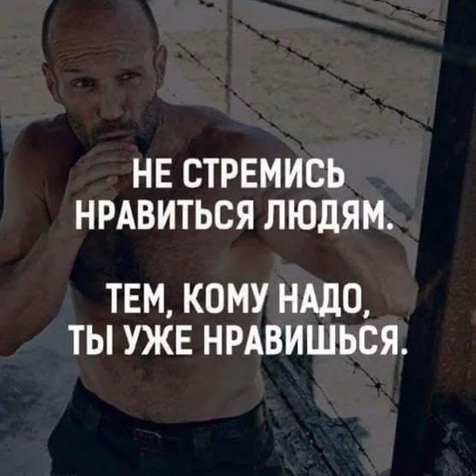 «мне не важно мнение неинтересных мне людей». почему многих заботит чужое мнение?
