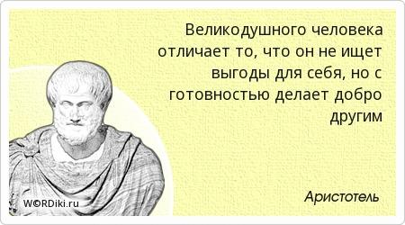 Что самое главное в жизни человека?