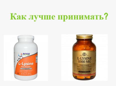 Аминокислоты для похудения женщин - популярные бады