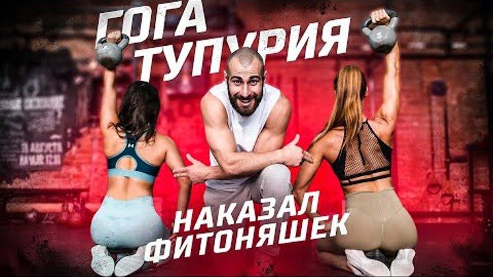 Илия топурия / ilia topuria