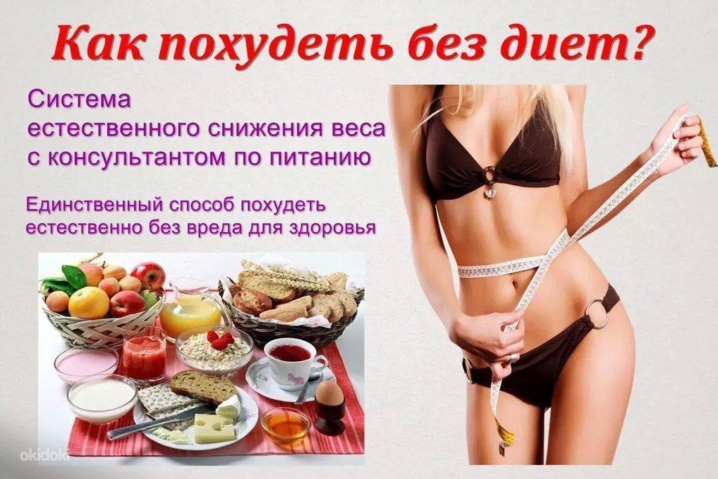Как похудеть подростку: советы, меню на неделю