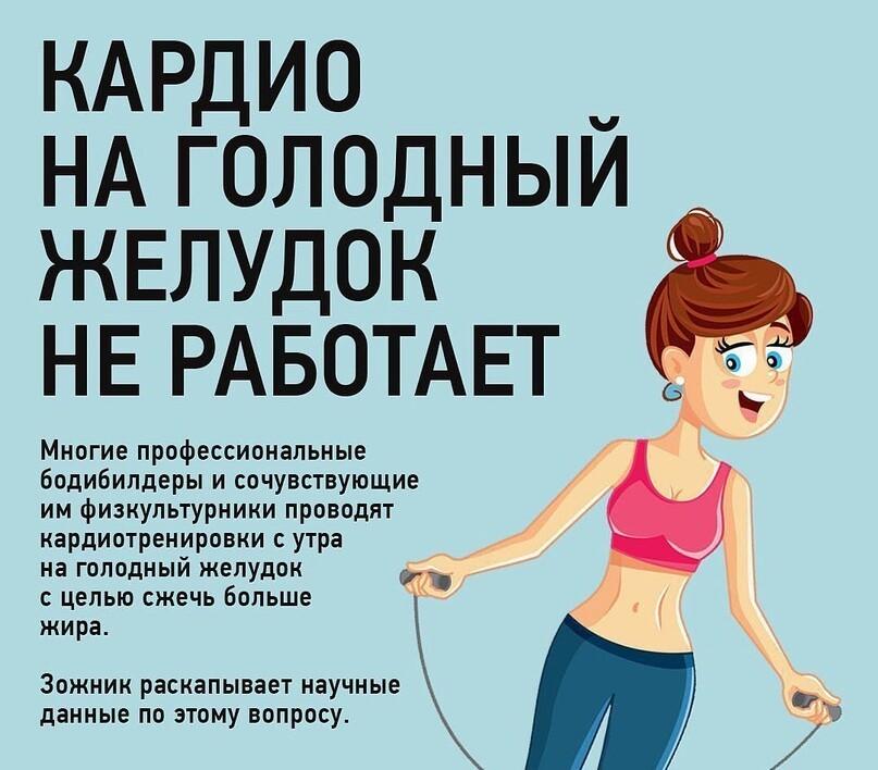 Кардио тренировка для сжигания жира! лучшие кардио упражнения