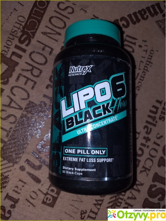 Lipo 6 black ultra concentrate - как правильно принимать?