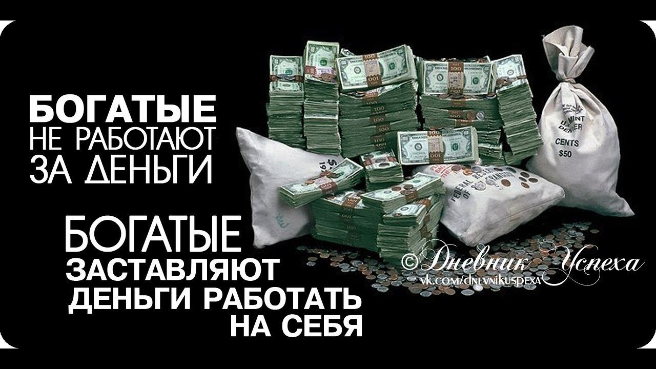К чему потерять кошелёк с деньгами: приметы - утерян кошелек с деньгами - к получению благ