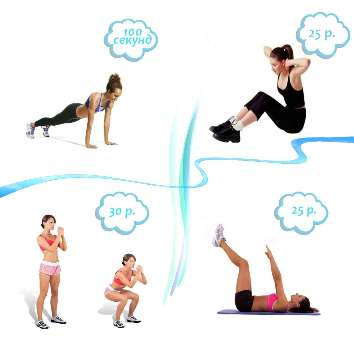 Утренняя зарядка для похудения в домашних условиях: эффективные упражнения с видео - allslim.ru