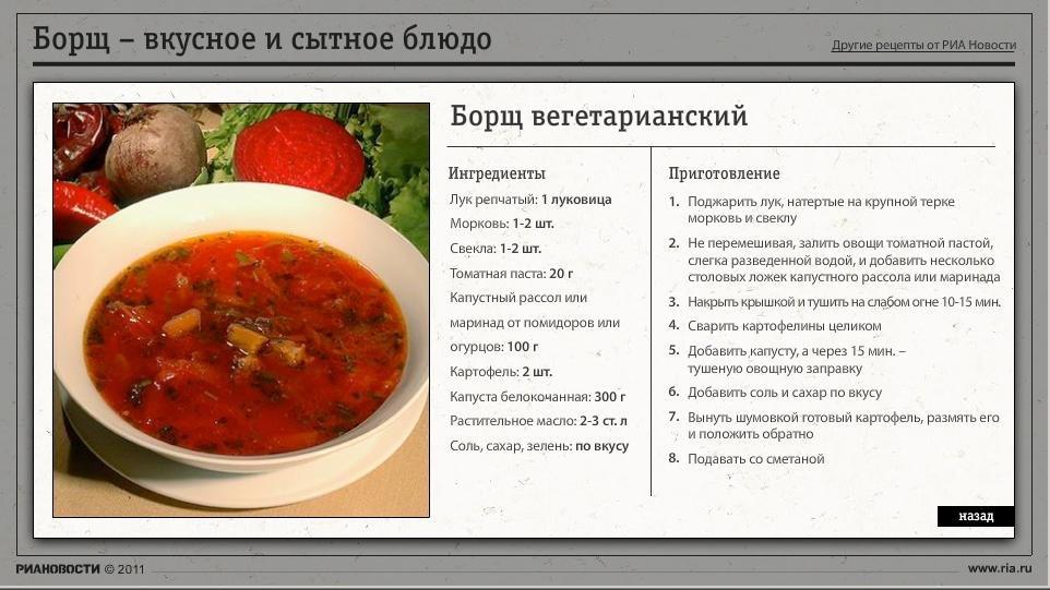 Нужны ли нам первые блюда? /  на сайте росконтроль.рф