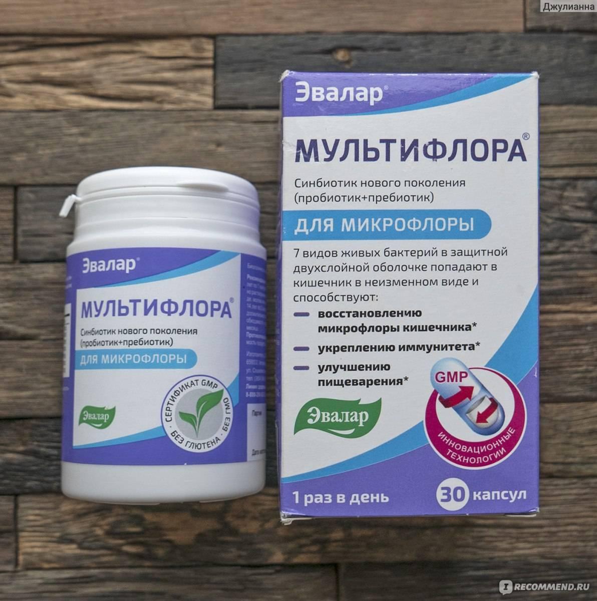 Что лечат пробиотики и зачем нужны пребиотики. пробиотики и пребиотики для восстановления микрофлоры кишечника - какие выбрать?