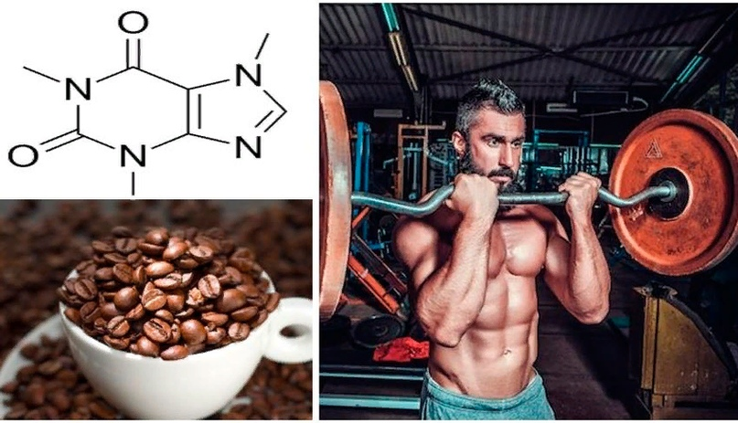 9 побочных эффектов передозировки кофеина   promusculus.ru
