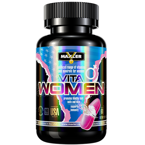 Спортивные витамины для мужчин: рейтинг лучших в спортивном питании