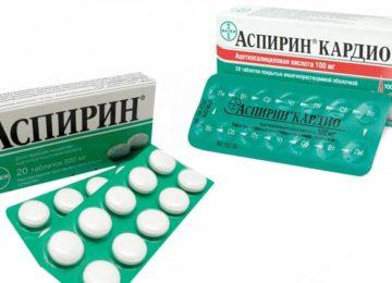 Аспирин, бронхолитин и кофеин и как принимать вместе