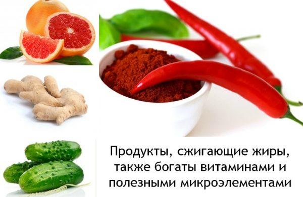 36 продуктов, сжигающих жиры на животе для быстрого похудения