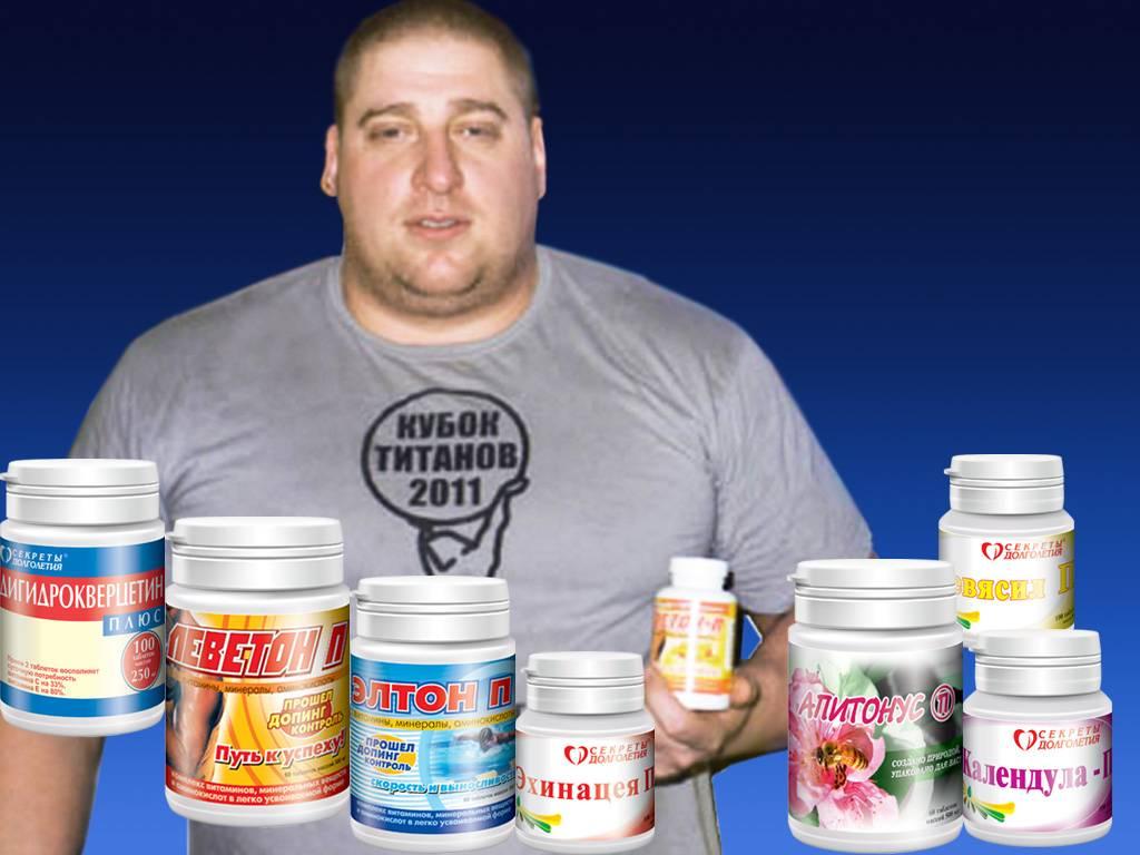 Какие витамины необходимы для спортсменов?