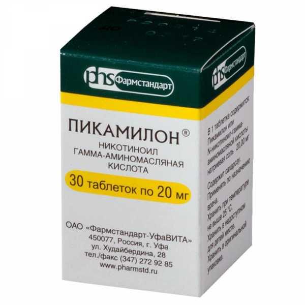 Лекарства для улучшения памяти – 10 эффективных препаратов