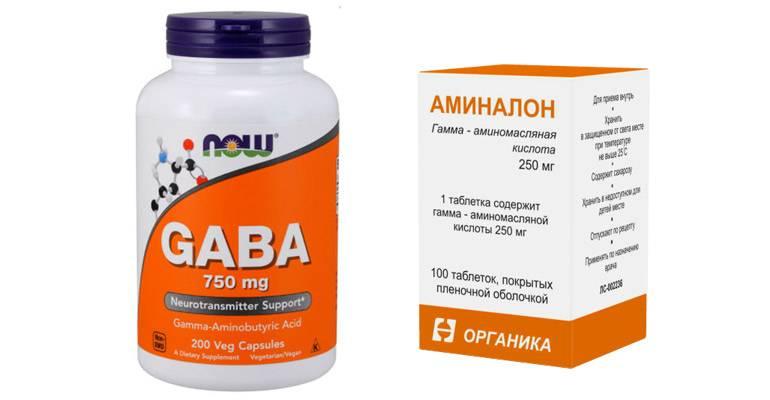 Gaba - что это такое? инструкция к применению, свойства и противопоказания - tony.ru