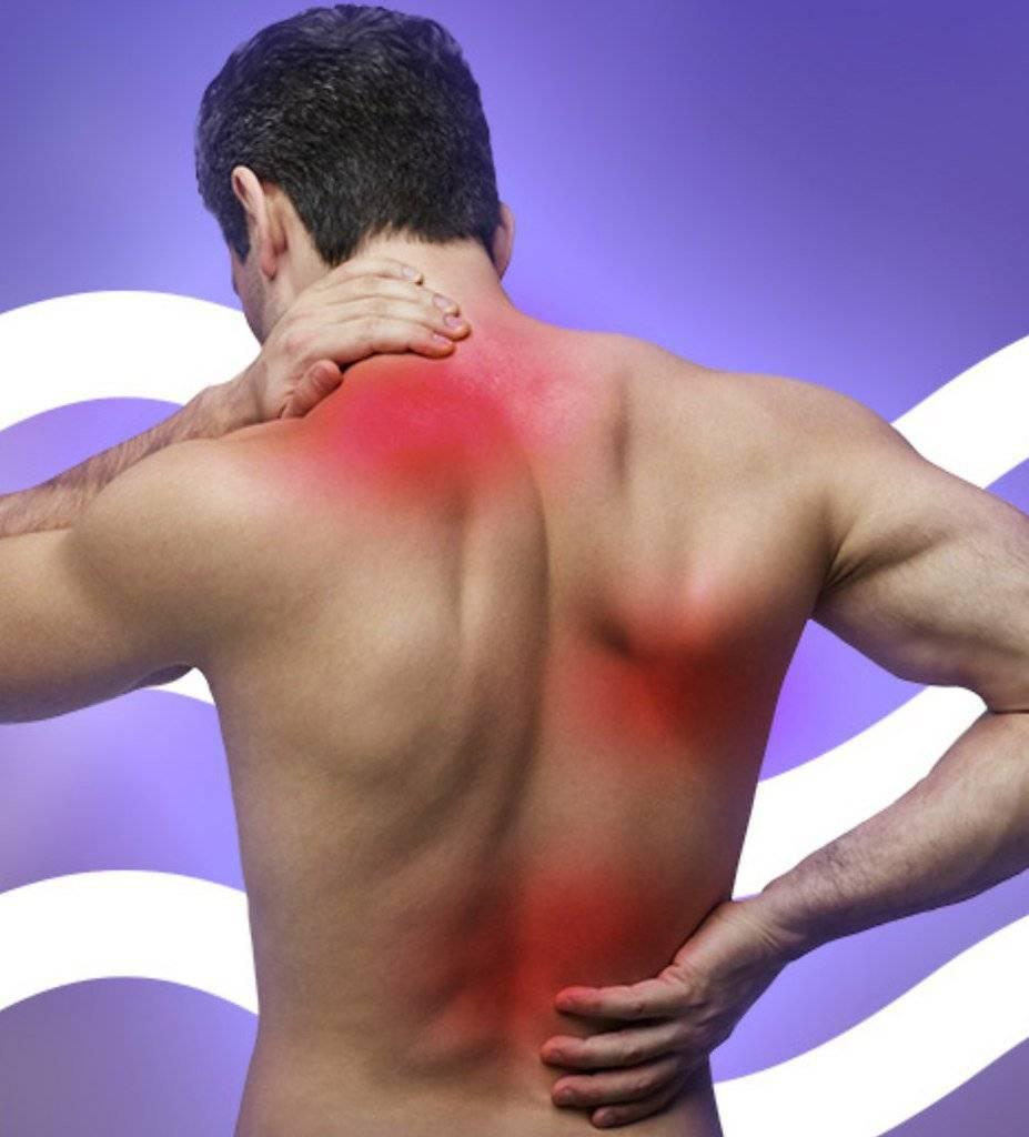 Болит позвоночник между лопатками: причины, как лечить спину