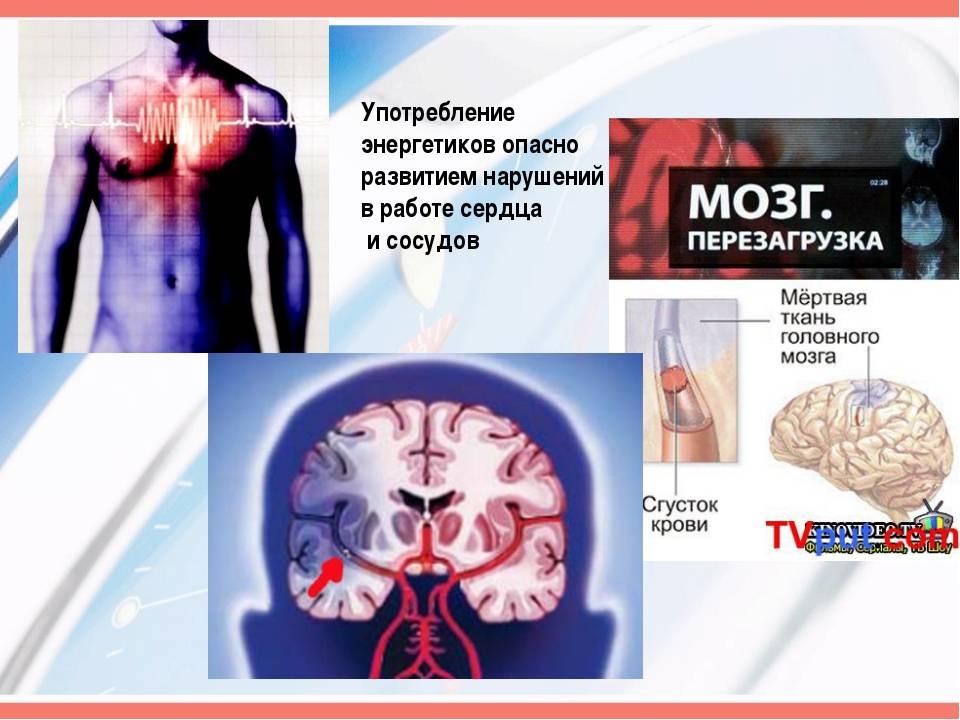 Энергетик для бега: стоит ли употреблять, влияние на здоровье. энергетические напитки - tony.ru
