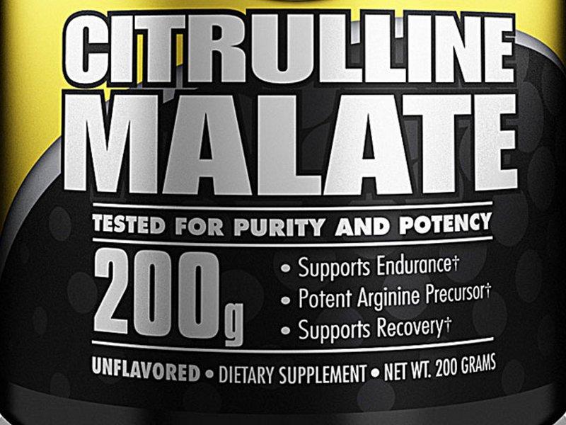 Ни один современный предтренировочный комплекс или добавка для пампинга не будет полной без добавления цитруллина малата. ниже мы рассмотрим, почему эта аминокислота заслужила свое место в зале славы препаратов для увеличения энергии