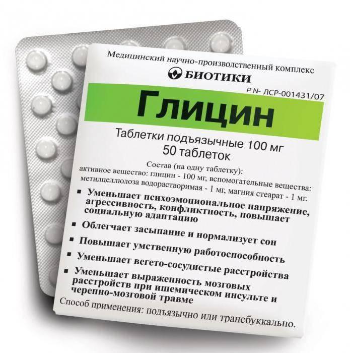 Аминокислоты: для чего нужны спортсменам и обычным людям, 11 полезных свойств аминокислты для организма
