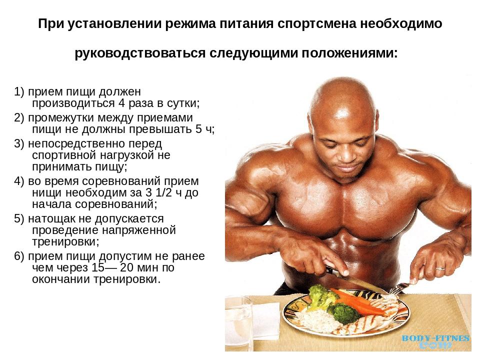 Зачем людям, занимающимся спортом, протеин, и как его употреблять
