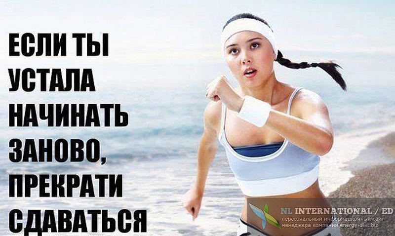 Мотивация для тренировок: советы, как не бросить спорт
