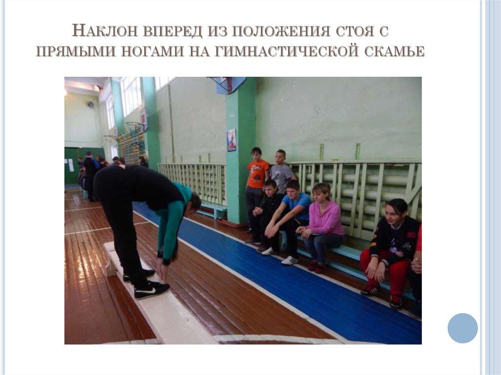 Что такое наклон таза вперед и как с ним тренироваться – зожник  что такое наклон таза вперед и как с ним тренироваться – зожник