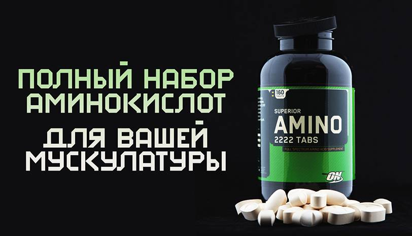 Аминокислота l-glutamine. как принимать глютамин в бодибилдинге