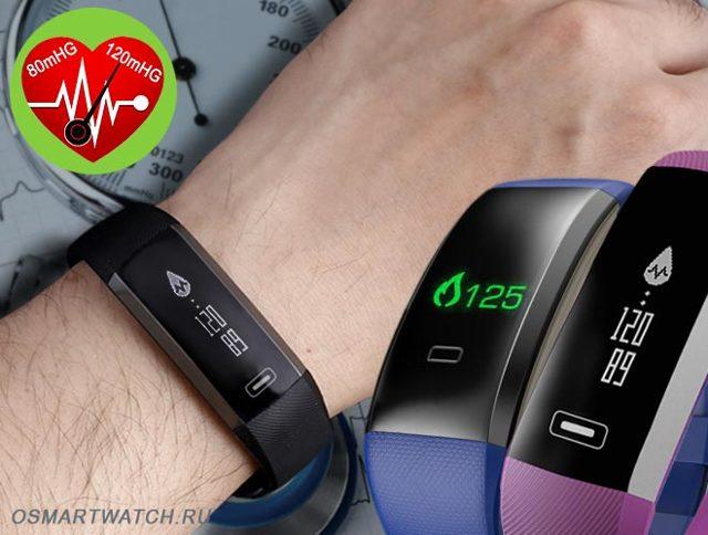 Как выбрать фитнес-браслет с функцией измерения давления и пульсометром | умный выбор | яндекс дзен