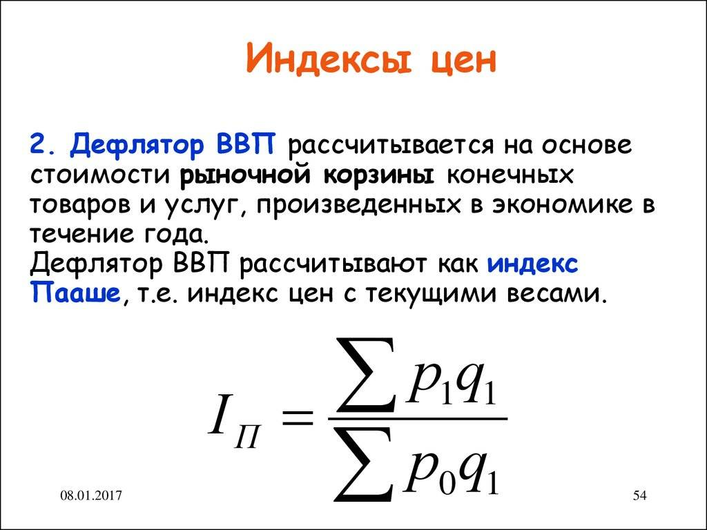 Калькулятор индекса массы тела. рассчитать индекс массы тела