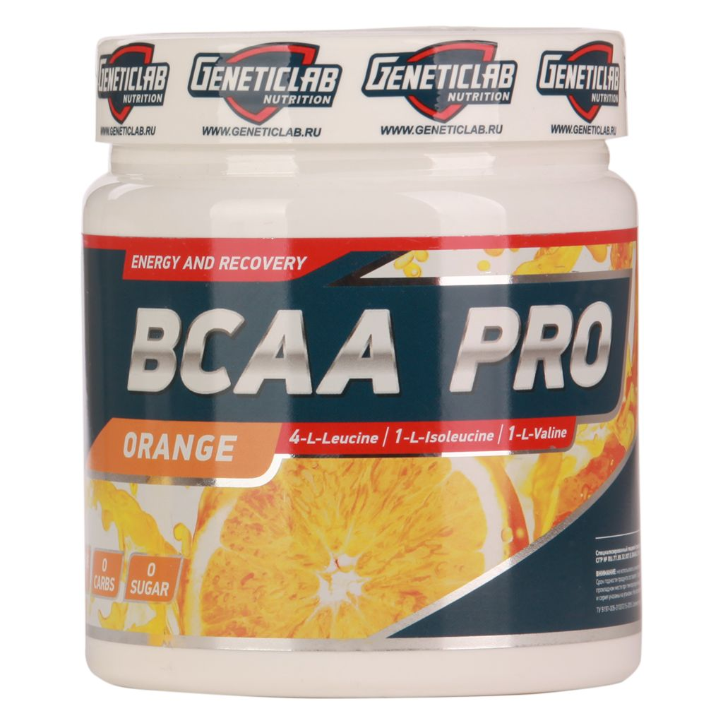 Как принимать аминокислоты bcaa и... стоит ли? может лучше протеин?