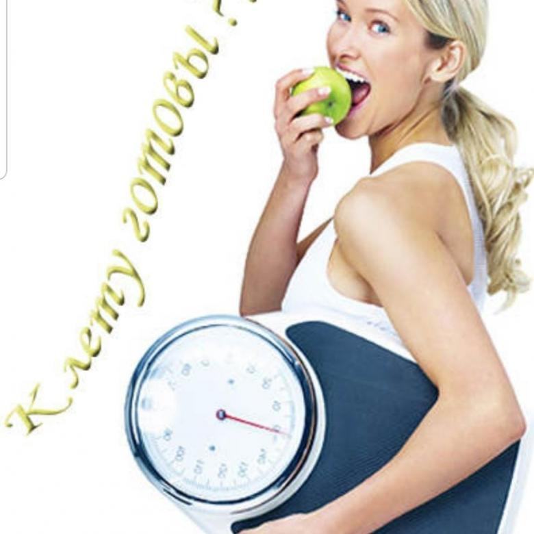 Как похудеть после нового года: очищение, питание, упражнения
