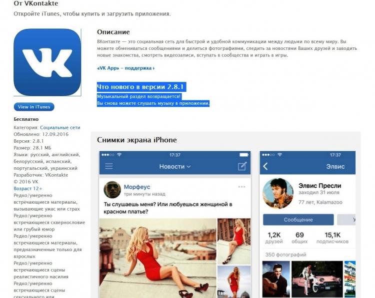 Что лучше: вконтакте или фейсбук - бои соцсетей без правил
