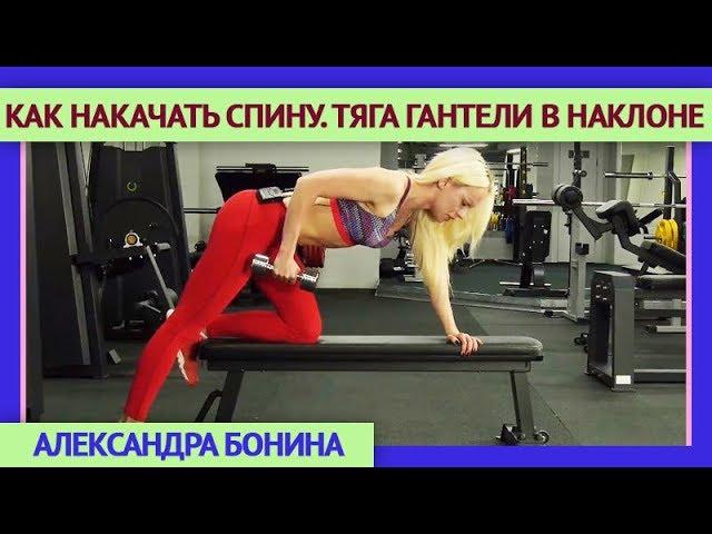 Упражнения для выпрямления позвоночника: в домашних условиях, в тренажерном зале