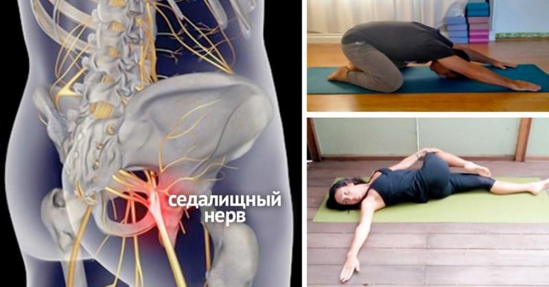 При защемлении нерва в грудном отделе