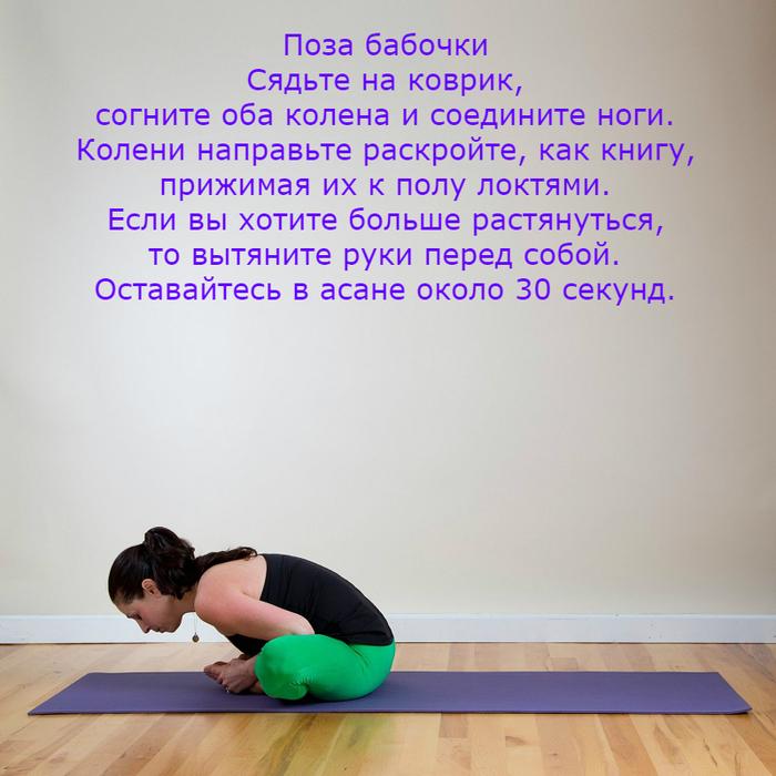 Избавьтесь от боли в пояснице с помощью этих 5 поз йоги