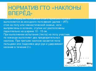 Тренировка наклона стоя на гимнастической скамье - управление физической культуры, спорта и молодёжной политики администрации алексеевского городского округа