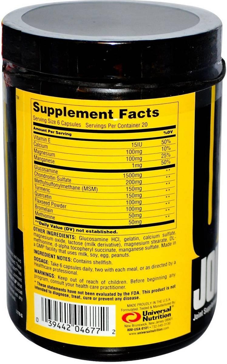 Витамины для бодибилдинга: лучшие аптечные препараты, как принимать при занятиях, дозировки