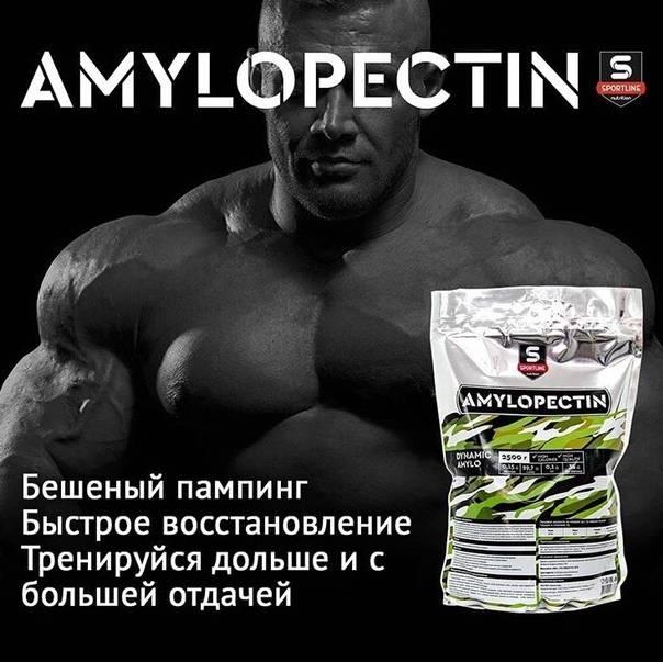 Гормон роста в бодибилдинге: что это такое и для чего он нужен | promusculus.ru